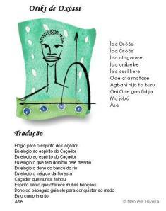 oxossi_oriki