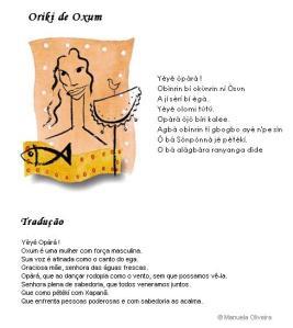 oxum_oriki