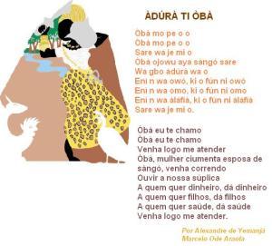 oba_adura