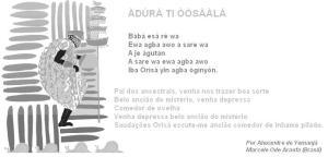 oxala_adura